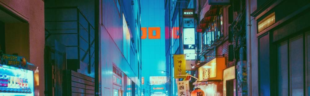 Lichter in einer japanischen Großstadt.